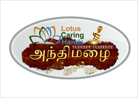 Anthi Mazhai 2020 by Lotus Caring Hands