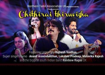 Chithirai Thiruvizha 2019