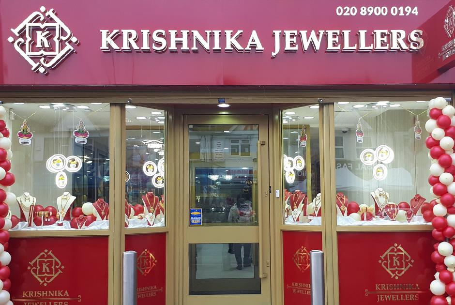 Krishnika Jewllers Store Front
