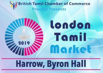 London Tamil Market 2019