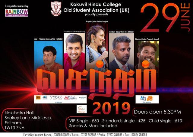 Vasantham 2019 by Kokuvil Hindu College OBA (UK)